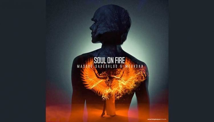 آکورد آهنگ soul on fire مسعود صادقلو
