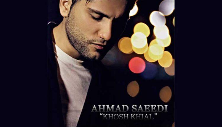 آکورد آهنگ خوش خیال از احمد سعیدی