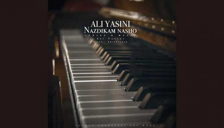 آکورد آهنگ نزدیکم نشو از علی یاسینی