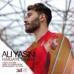 آکورد آهنگ هر جای شهر از علی یاسینی