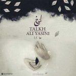 آکورد گیتار آهنگ تلخ از علی یاسینی