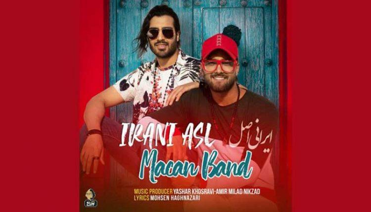 آکورد گیتار آهنگ ایرانی اصل از ماکان بند