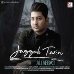 آکورد گیتار آهنگ جذاب ترین از علی عباسی