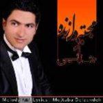 آکورد آهنگ جدایی از مجتبی دل زنده